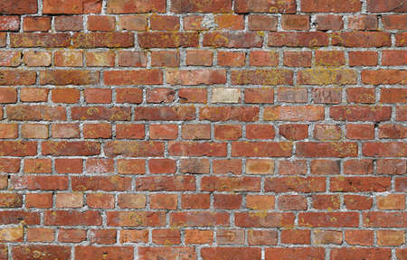 room for your text: background of an old brick wall with room for your text or images Stock Photo