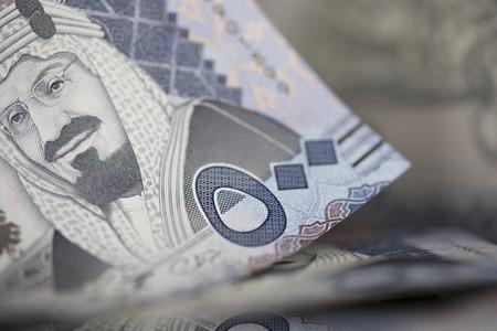 Part of Saudi riyal five hundred Stock Photo