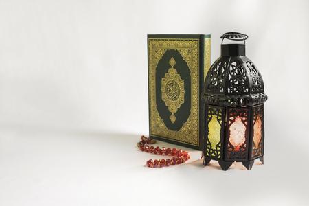 Holy Quran and Oriental lantern
