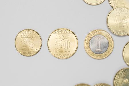 Three type of Saudi Coins