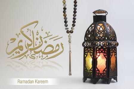 Ramadan Kareem, Greeting card for Holy month of Muslims.