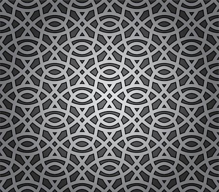 Elementy powtarzalne bezszwowe tło Ilustracja