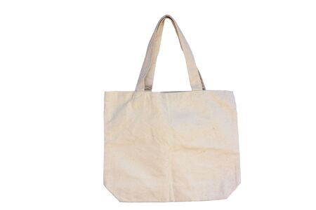 calico: Use Calico bag instead of plastic for environment