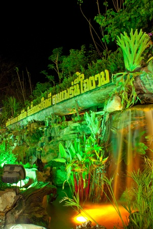 night vision: In the night vision of artificial waterfall,Phrae,Thailand