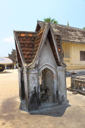 deification: Ancient shrine in Pra-thart Ing-hung,Lao