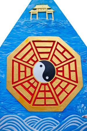 taoism: Faith of Taoism symbol