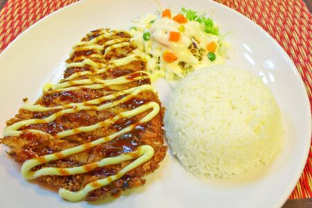 fritter: Fish fritter eat with cooked rice Stock Photo