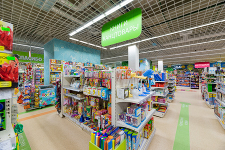 Minsk, Belarus - March 26, 2018: Interior of childrens shop Sajtókép