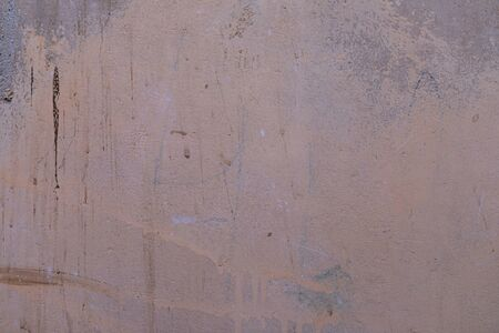 A dirty grey luted concrete wall Imagens