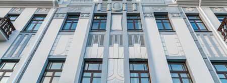Panorama of white and grey decorated cultural building