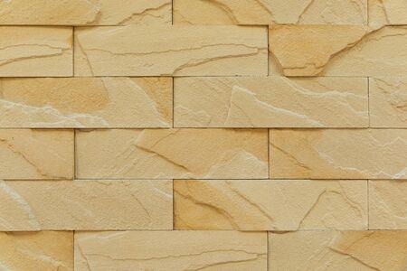 close-up of milk chocolate color brick wall. 免版税图像