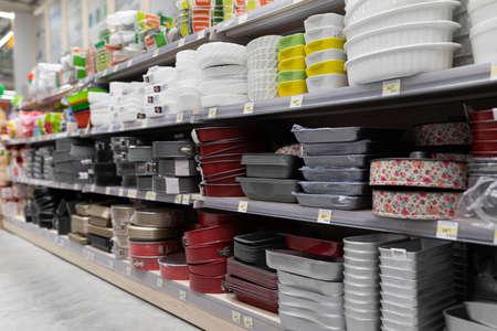 MINSK, BELARUS - April 01, 2020: large selection of cookware on store shelves.