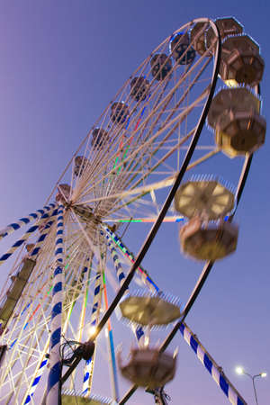Ferris wheel in Riga Latvia photo