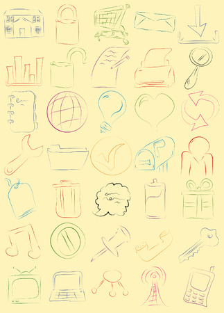 Each icon is grouped together on same layer. Easy to change colors. 向量圖像