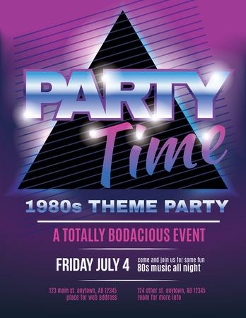 ファンキーな 1980 年代テーマ パーティーのフライヤー テンプレートの招待状  イラスト・ベクター素材