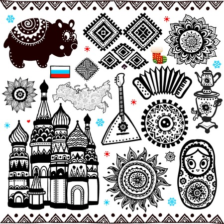 Set of russian folcloric ornamental elements and symbols Vector