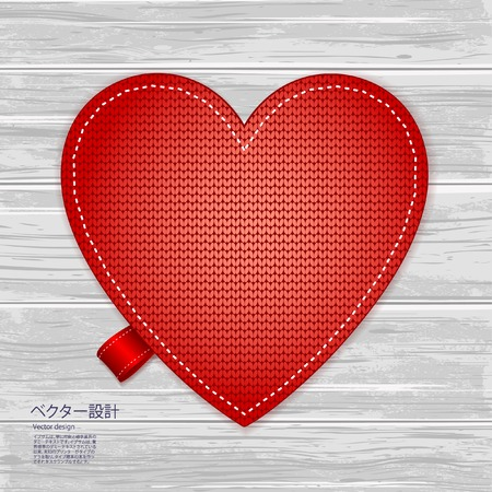 Valentines kniited heart on a wood background can be used as a greeting card Ilustrace