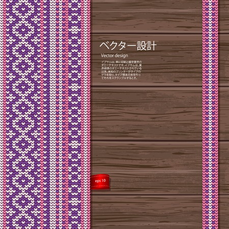 Seamless vector knitted pattern on a wood background for your business 向量圖像