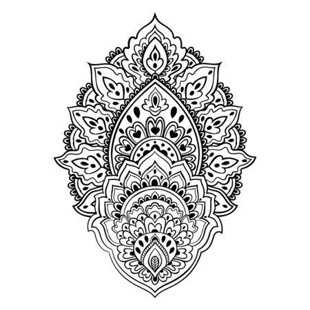 Belle ornement paisley indienne pour votre entreprise Illustration