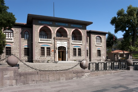 Ankara, Turkey - August 21, 2011  Old Grand National Assembly of Turkey building  today the Museum of the Republic