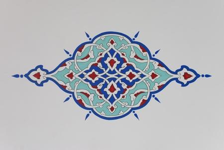 Bunte dekorative Pflanze Motiv aus einer Moschee im osmanischen Stil.