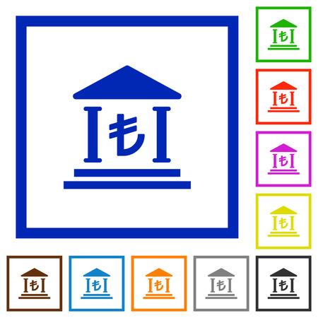 turkish lira: Set of color square framed turkish Lira bank flat icons