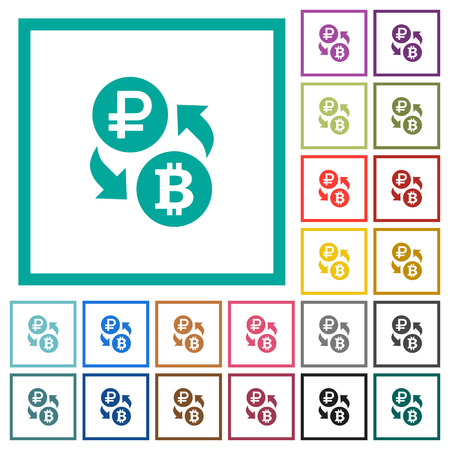 Ruble Bitcoin money exchange flat color icons with quadrant frames on white background