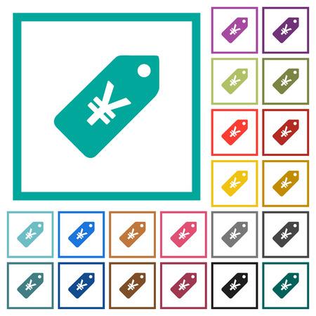 Yen prijs label vlakke kleur pictogrammen met kwadrant frames op witte achtergrond Stock Illustratie