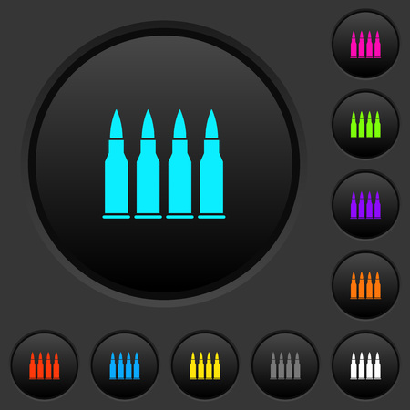Four bullets dark push buttons with vivid color icons on dark grey background