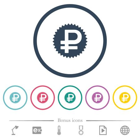 Ruble pay back guarantee sticker flat color icons in round outlines. 6 bonus icons included. Illusztráció