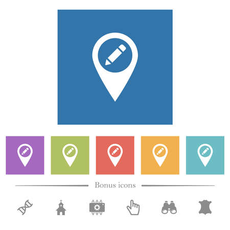 Rename GPS map location flat white icons in square backgrounds. 6 bonus icons included.