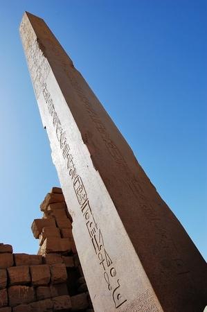 obelisk stone: Massive obelisk at Luxor Temple in Egypt.