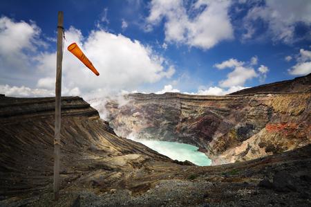 sulphur: Naka creater, Aso-san volcano, Kyushu, Japan