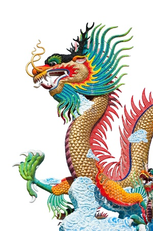 ancient japanese: Beautiful dragon on white background  Editorial