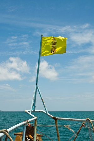 Flag of The Thai King on a ship