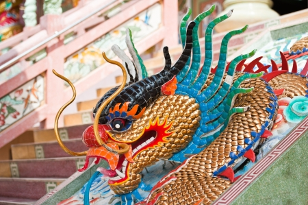 Chinese sculpture of spit water dragon  photo