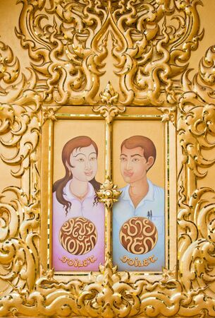 Sign of public toilets in Thai style art  photo