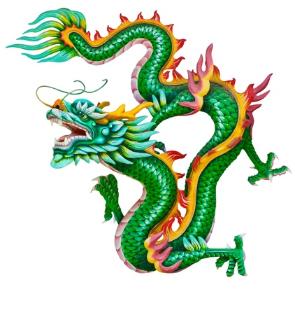 ancient japanese: Green dragon isolated on white background  Stock Photo