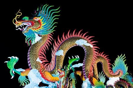 Beautiful dragon at Night Stock Photo - 10972383