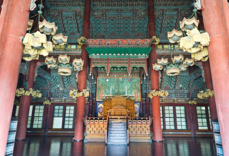 Inside of Changdeokgung palace in Seoul, South Korea