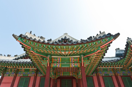Part of The Changdeokgung palace in Seoul, South Korea Stock Photo - 11306043