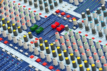 decibel: Professional Audio Mixer Stock Photo