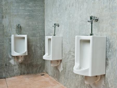 Public men toilet photo
