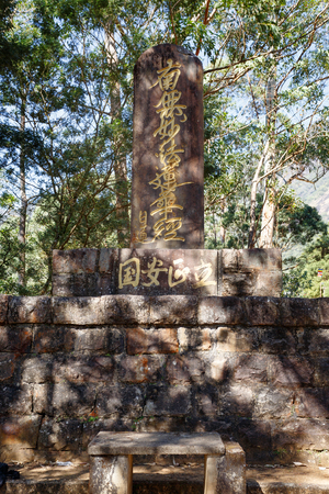 Sri Lanka, Nuwara Eliya, Southern Asia - February 14, 2016: monument near sacred mountain Adams Peak in Sri Lanka