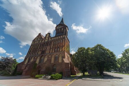Konigsberg Cathedral. Brick Gothic-style monument in Kaliningrad, Russia. Immanuel Kant island.