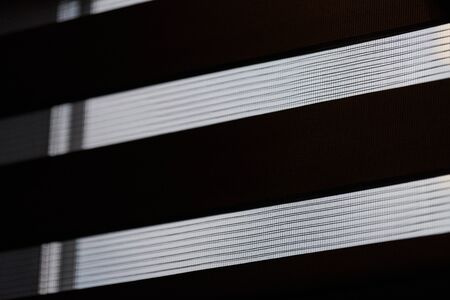 Office blinds. Modern fabric blinds. Office meeting room lighting range control.