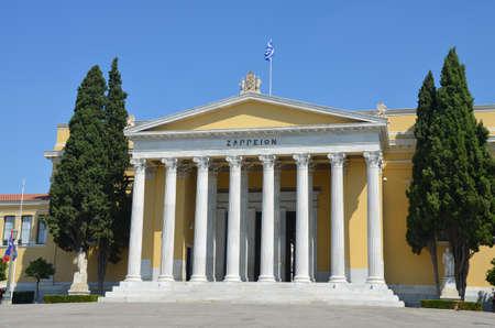 Zappeion Hall Athens Greece