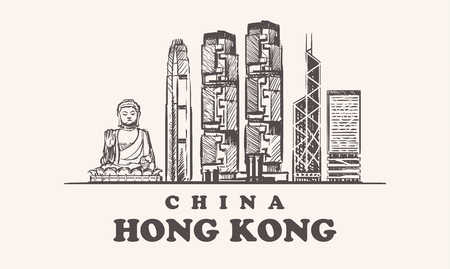 Hong Kong skyline, China vintage vector illustration, hand drawn buildings of Hong Kong city, on white background. Illustration