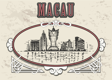 The Macau city hand drawn sketch. Macau in a decorative vintage frame.