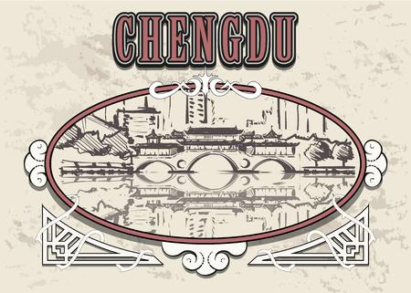 Chengdu skyline hand drawn. Anshun Bridge Dongmen